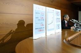 BOJ Presentation - Japan Real Time - WSJ
