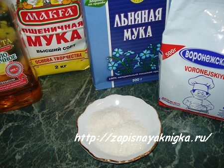 hleb-s-lnyanoy-mukoy