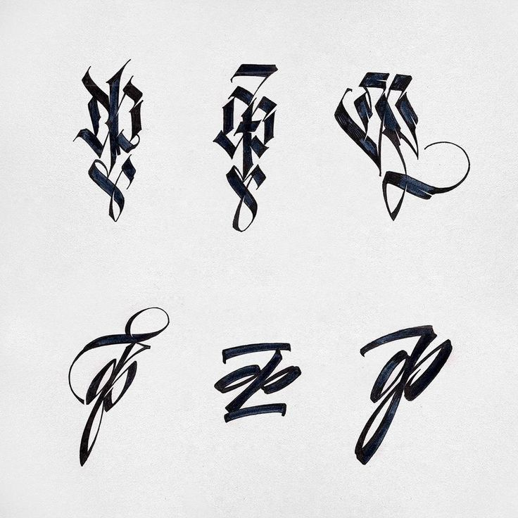 Best russian calligraphy images on pinterest