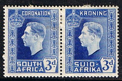 South Africa 1937 George VI Coronation SG 74 Fine Mint SG 74 Scott 77 Other South African Stamps HERE