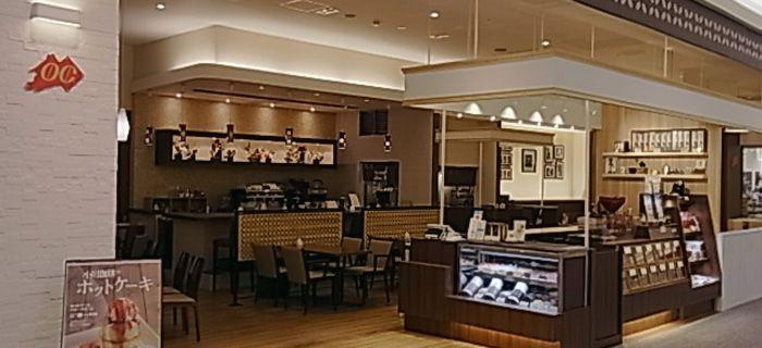 Огава кофе ион Koshigaya Lake Town магазин | Ogawa Coffee