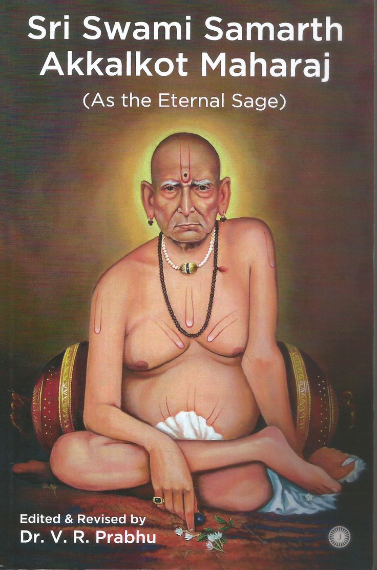 "New Release -""Sri Swami Samarth..."", Now available on store http://www.telugubooks.in/products/sri-swami-samarth-akkalkot-maharaj?utm_campaign=social_autopilot&utm_source=pin&utm_medium=pin check it out here"