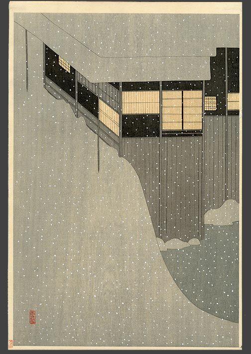 Japanese woodblock, Snowy Morning, Settai Komura                                                                                                                                                      More