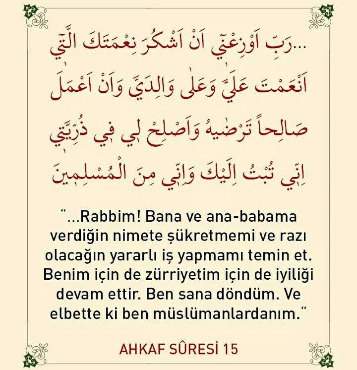 ☝Ey Rabbim!  Bana ve ana babama ihsan ettiğin nimetlerine şükretmemi ve senin hoşnut olacağın salih amel işlememi ilham et. Benim neslimden gelenleri de salih kimseler kıl. Doğrusu ben tevbe edip sana yöneldim. Ve ben gerçekten müslümanlardanım.  #ayet #dua #amin #anne #baba #nimet #şükür #tevbe #müslüman #gerçek #tövbe #türkiye #ilmisuffa