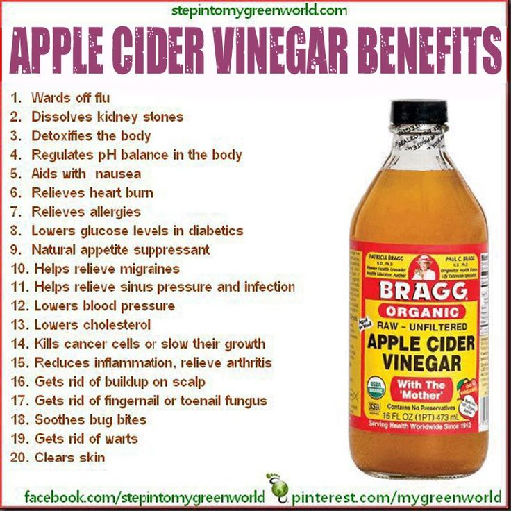 Upset Stomach Remedy. Mix one or two tablespoons of apple cider vinegar in some water and sip it the next time you have tummy troubles. If a bacterial infection is the culprit, or if you're having intestinal spasms, apple cider vinegar can help contain the problem and sooth your symptoms.