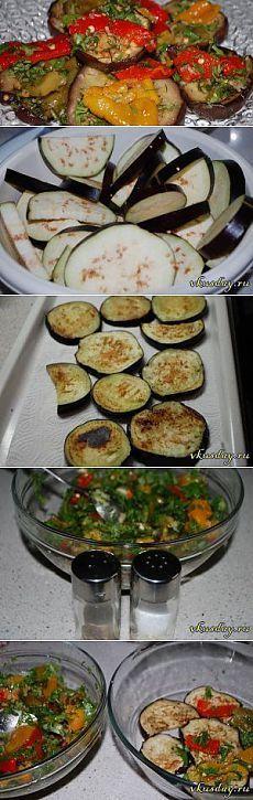 Маринованные баклажаны - рецепт - Вкусный день | Вкусный день
