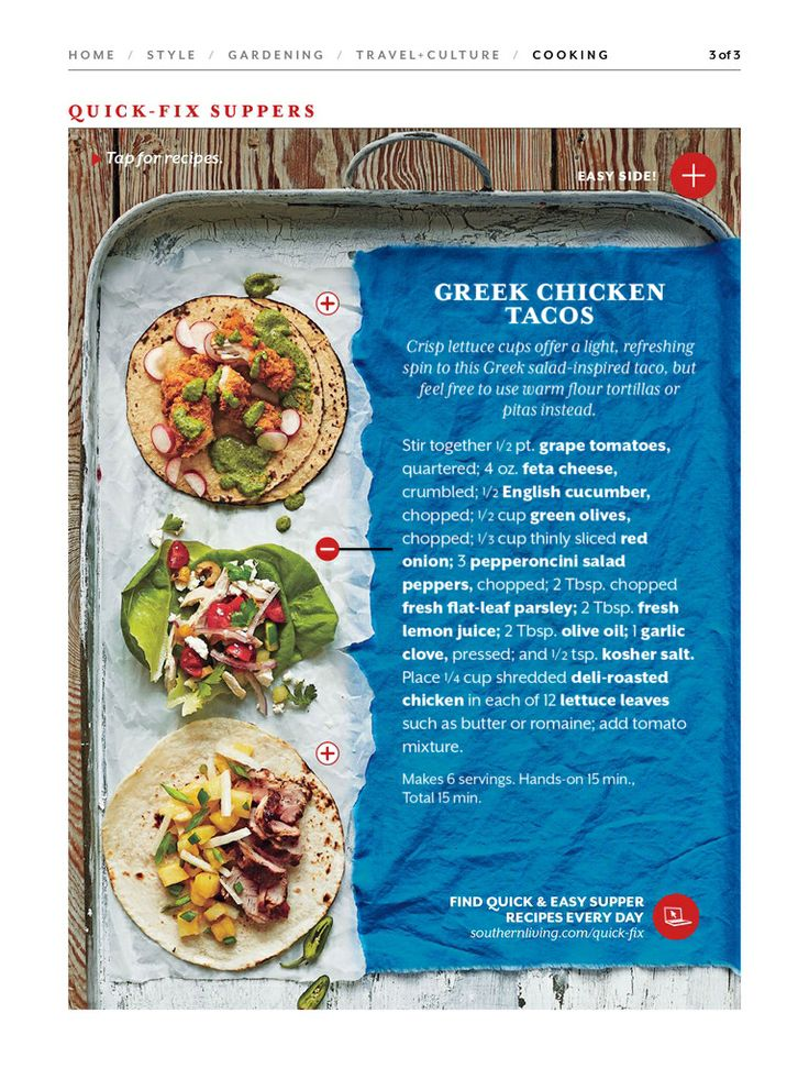 Greek chicken tacos