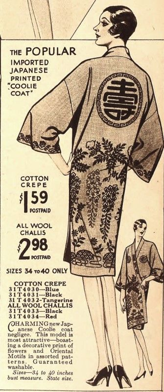 Huh? Japanese Coollie coat, This is such a hodgepodge of wrong.Coolie came from Ku Li meaning bitter strength from Chinese railroad migrant workers. It's also a artistic motif nightmare but the first one was just too glaring. Ca. 1920-30's vintage advertising.