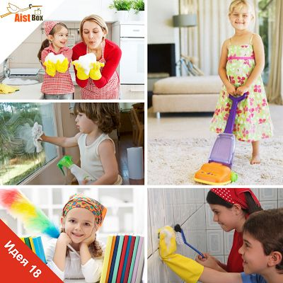 С детства мы помним, что уборка - это самое нелюбимое занятие. Ваши дети, с большой вероятностью, не исключение. Предлагаем вам 7 игр, которые помогут детям полюбить убираться дома и превратят этот процесс в веселое развлечение. #aistbox, #аистбокс, #умные идеи, #развитие ребенка, #полезные советы, #для мам, #советы мамам