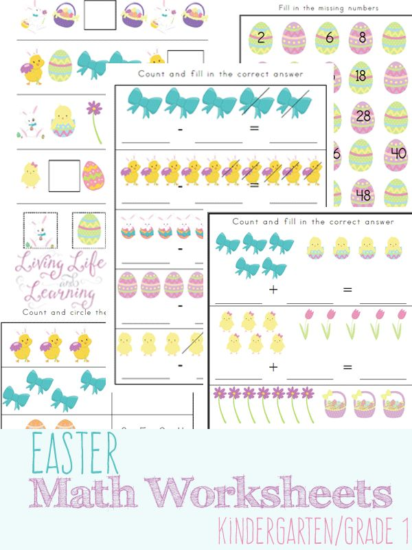 Free Printable Easter Themed Math Worksheets
