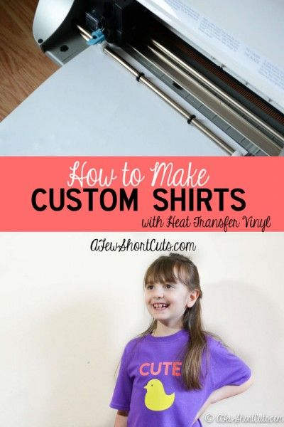 Do you have a vinyl cutter like the Silhouette or Cricut? You have to check out How to Make Your Own Custom Shirts. It's so easy!!! Don't let this craft project scare you!