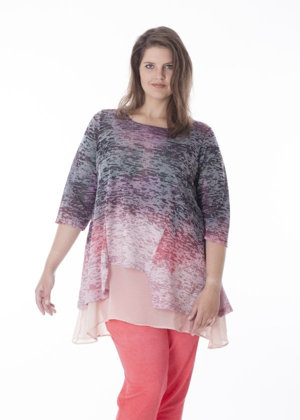 A-line tunic with undertop