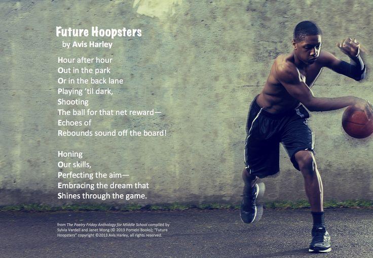 """Share this poem, """"Future Hoopsters"""" by Avis Harley from THE POETRY FRIDAY ANTHOLOGY® FOR MIDDLE SCHOOL compiled by Sylvia Vardell & Janet Wong (Pomelo Books, 2013) and notice the first letter of each line spells out the title of the (acrostic) poem!"""