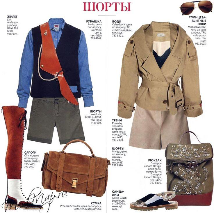 Одежда в стиле сафари с шортами, фото