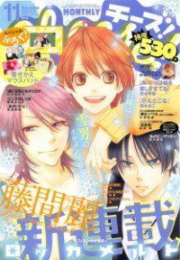 ROKKA MELT - FIANCE WA YUKIOTOKO Manga english, Rokka Melt - Fiance wa Yukiotoko 5 - Read naruto manga in Nine Manga