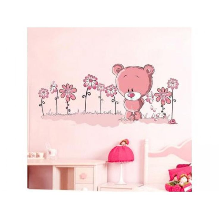 Falmatrica, rózsaszín maci