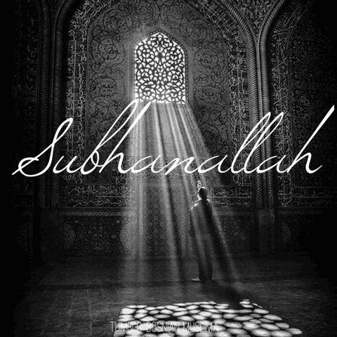 islamic gifs - Google-Suche