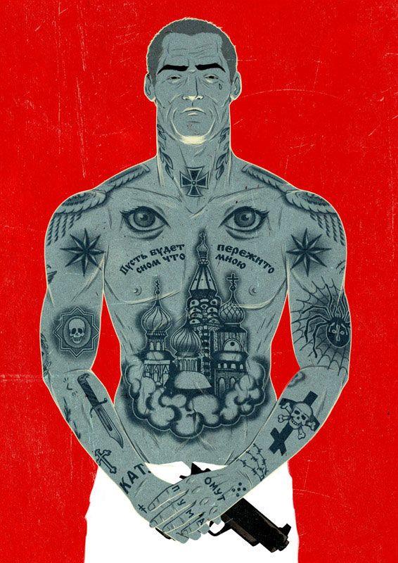 Folio illustration agency, London, UK | Rui Ricardo - Editorial ∙ Advertising ∙ Graphic ∙ Travel - Illustrator