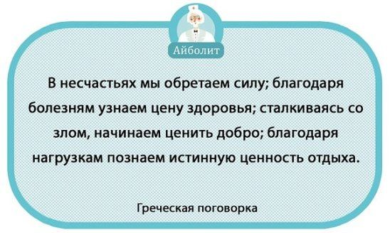 Греки http://to-name.ru/historical-events/greki.htm