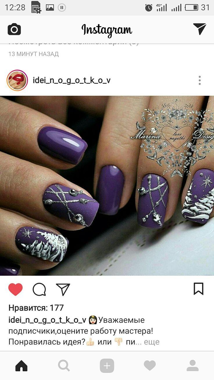 106 besten Kosmetik Bilder auf Pinterest   Acryl nagelkunst, Grau ...