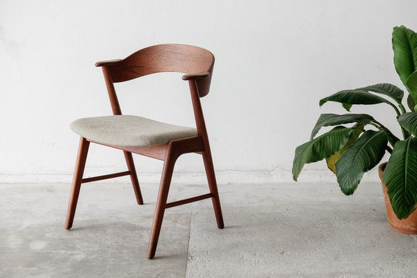 Danish Chair By Kai Kristiansen
