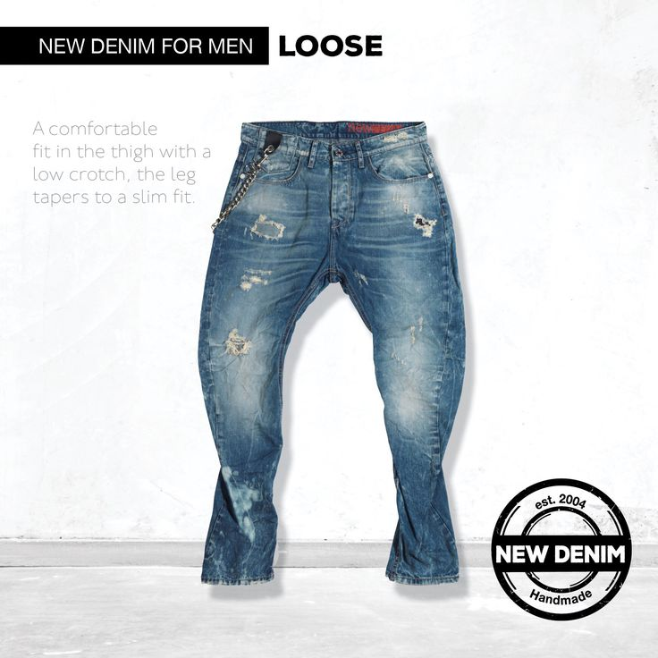 Loose denim