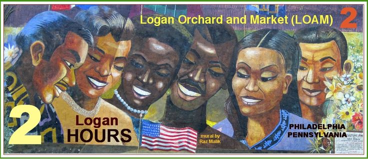 While we'll seek grants and donations, we get more done by relying less on dollars and more upon one another. This is a sample design for Logan HOUR money.