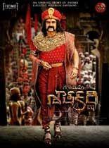 Gautamiputra Satakarni (2017) Telugu Full Movie Watch Online HDRip
