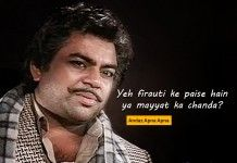 11 Most Iconic Dialogues By Paresh Rawal