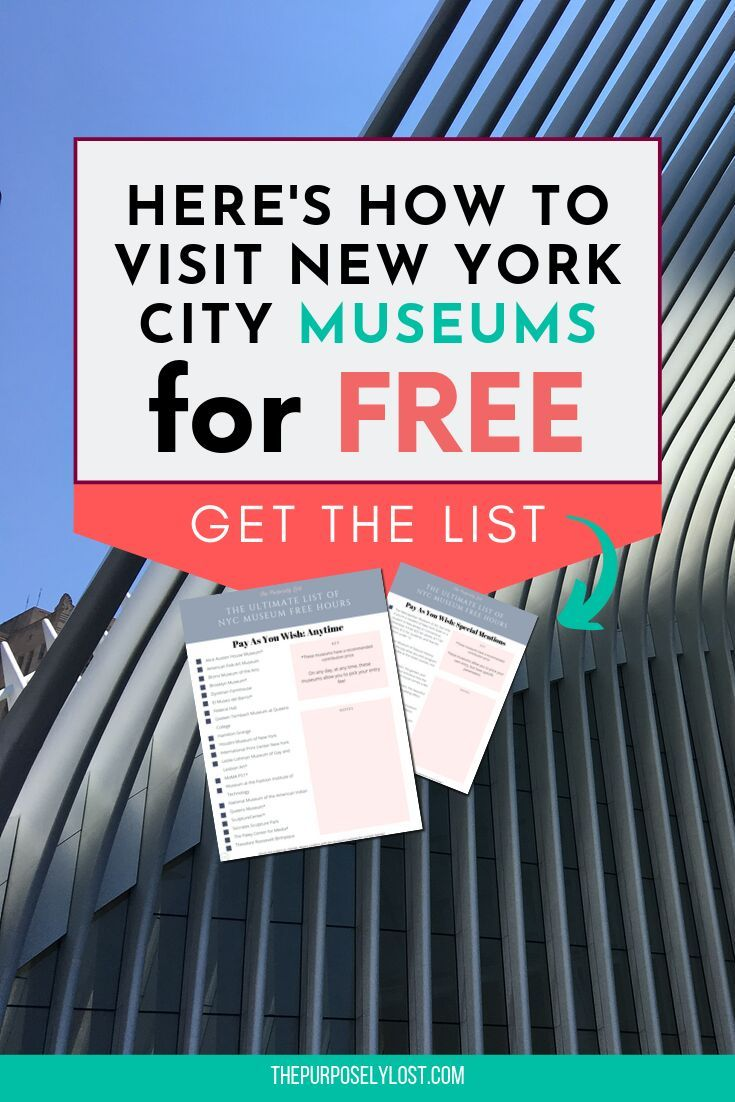 The Ultimate List Of New York City Museum Free Hours New York City Museums Visit New York City Visiting Nyc