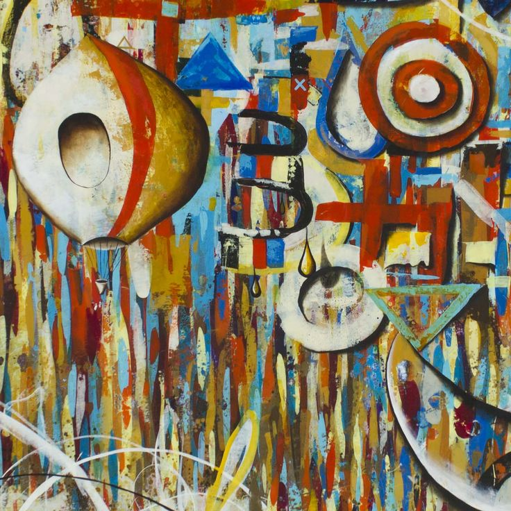 Detalle Título: La distancia es relativa. Formato:   250  x 130  cm. Técnica: Óleo y acrílico sobre lienzo. Año: 2014