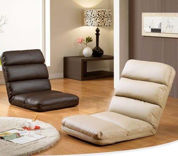 Foldable Floor Seating Chair