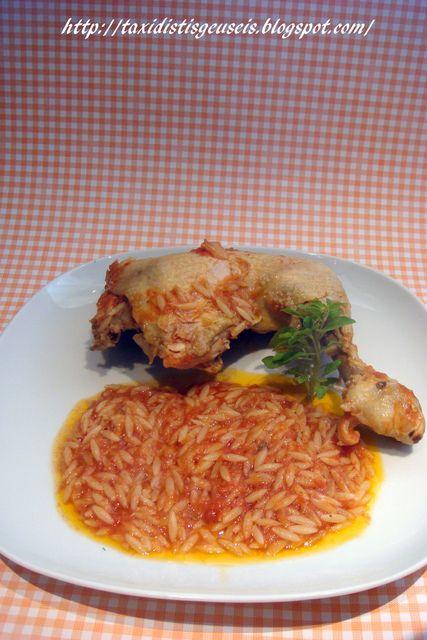 Υλικά για 2 μερίδες   2 μπούτια κοτόπουλου  1/2 φλ. κριθαράκι μέτριο  1 κρεμμύδι τριμμένο  3 ντομάτες αλεσμένες  ελαιόλαδο  αλάτι, πιπέρι ...