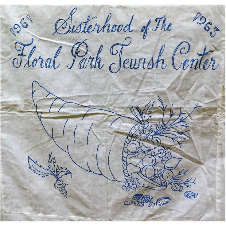 """3 Me gusta, 1 comentarios - Yeshiva University Museum (@yumuseum) en Instagram: """"Recent gift: tablecloth from Floral Park Jewish Center 1963"""""""