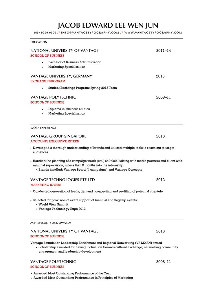 Resume Concepts .05 resume resumedesign resumeconcept