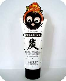 Affordable charcoal mask peel from Daiso Japan stores.