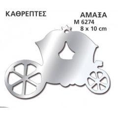 ΚΑΘΡΕΠΤΗΣ - Θέμα Βάπτισης | 123-mpomponieres.gr