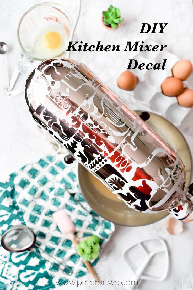 Using your Cricut you can make a custom decal for your Kitchen Aid Mixer! Come see how we did it using rose gold foil and a folk print.  via @https://www.pinterest.com/pmqfortwo/
