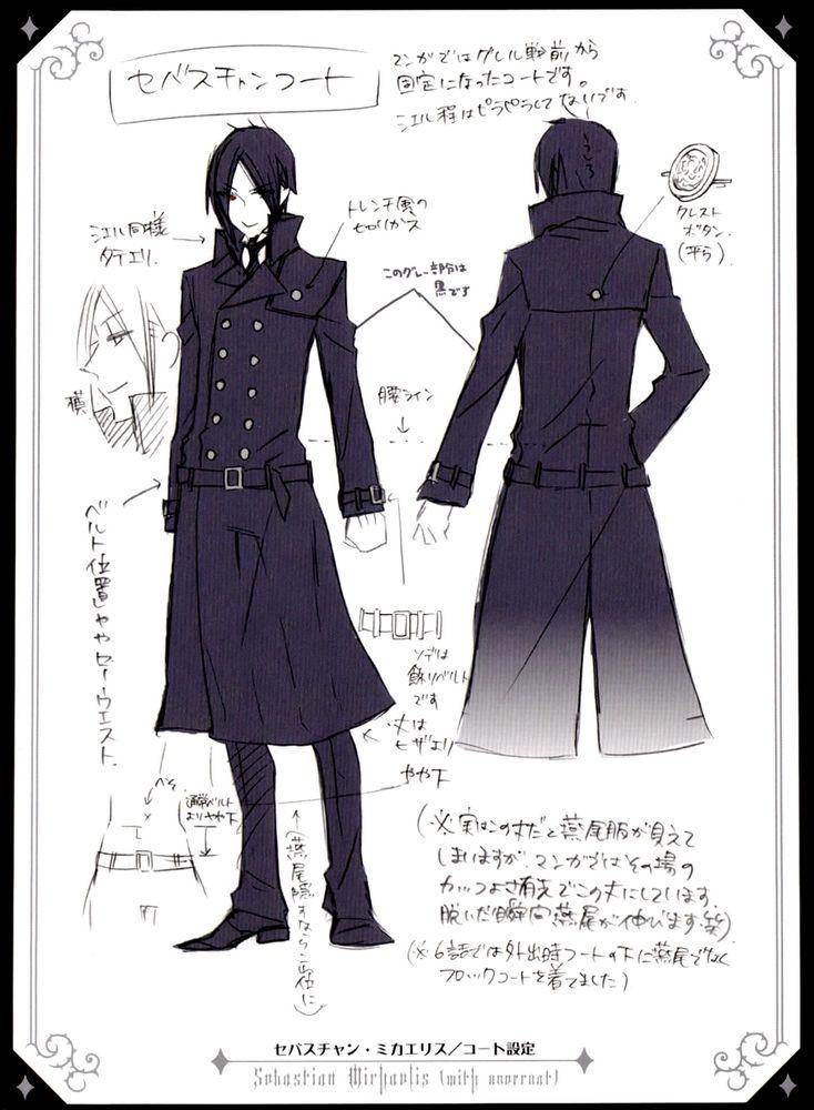 Imagem relacionada | Desenhos de roupas, Cosplays, Anime