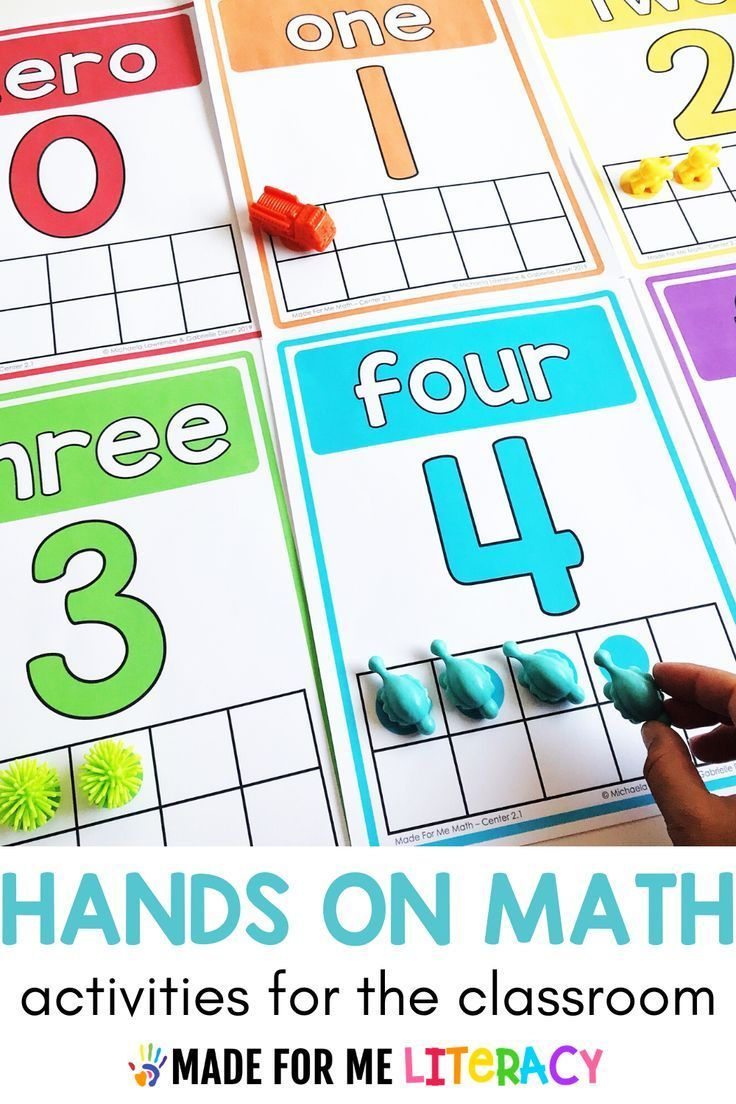 Low Prep Math Lessons For The Full Year Teaching Special Thinkers Special Education Math Kindergarten Special Education Math Activities [ 1104 x 736 Pixel ]