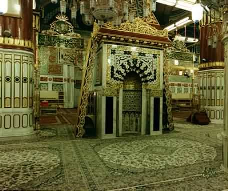 Mihrab in the Prophet's mosque in Madina.