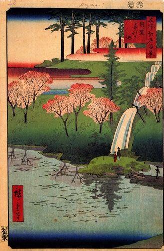 Chiyogaike Pond