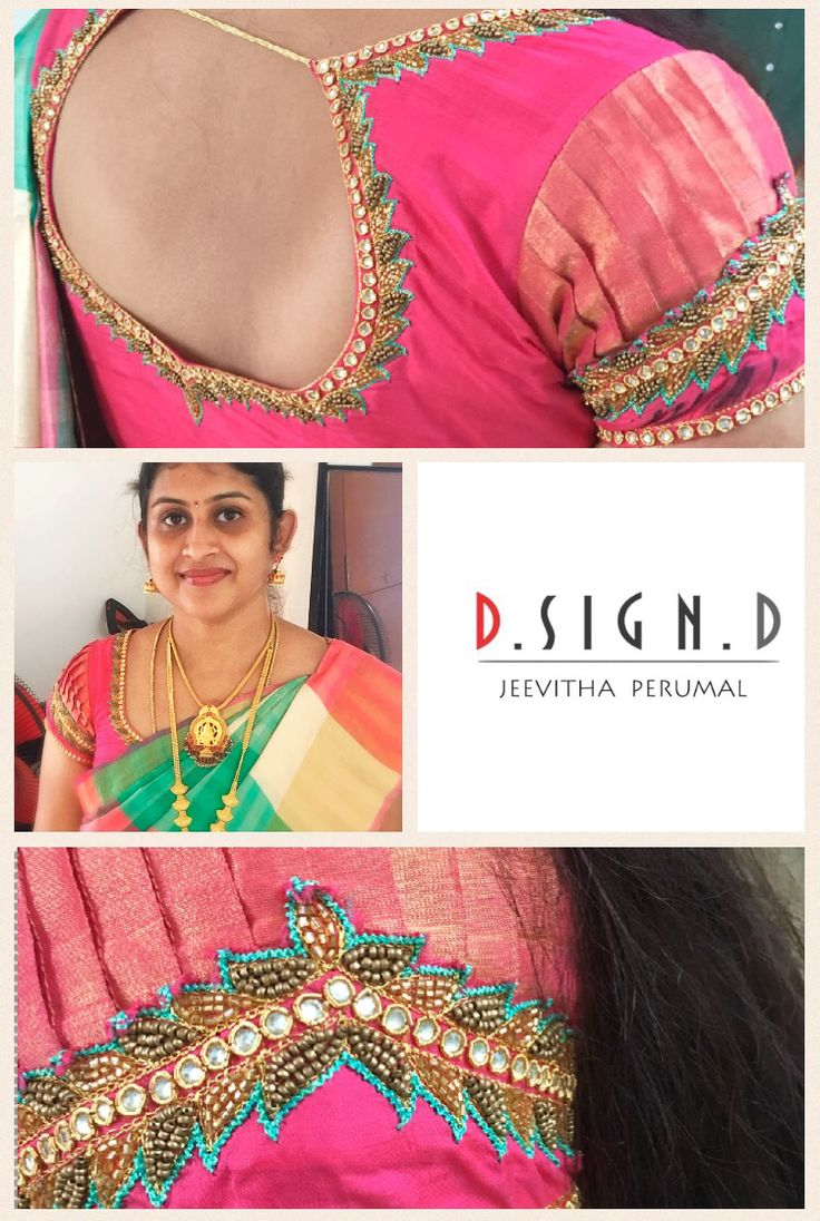 Cutwork blouse from dsignd #shopzters #ezwed #southindianwedding #embroideredblouse #workedblouse #cutworkblouse #dsignd