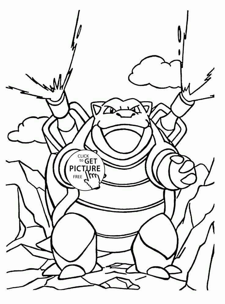 pokemon blastoise coloring page - 46 best pokemon coloring pages images on pinterest