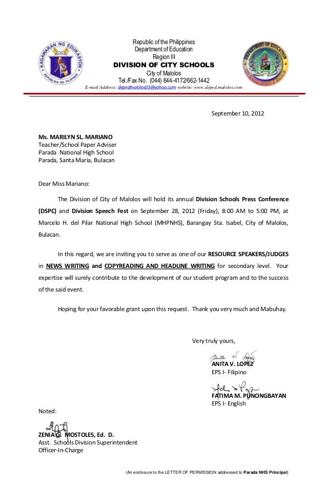 marilyn mariano best photos application cover letter format