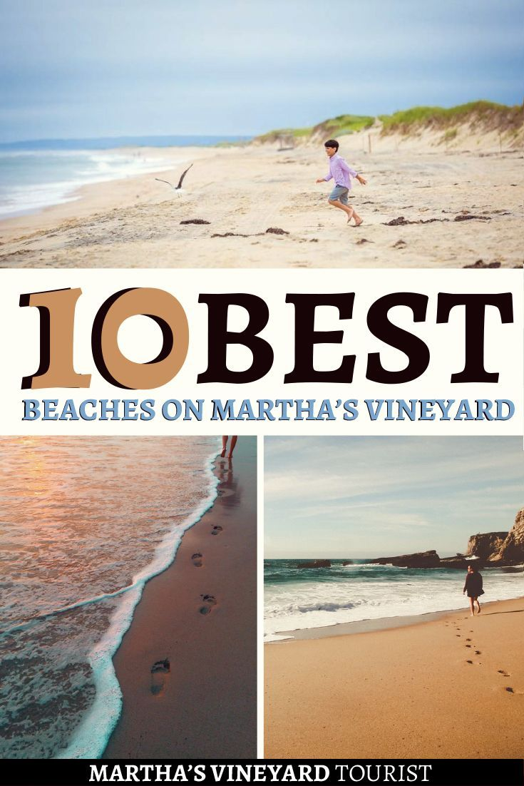 There Are Three Types Of Beaches In Martha S Vineyard Private Beaches Town Beaches And Public Beaches Here Are Our Pic Beach Travel Usa North America Travel