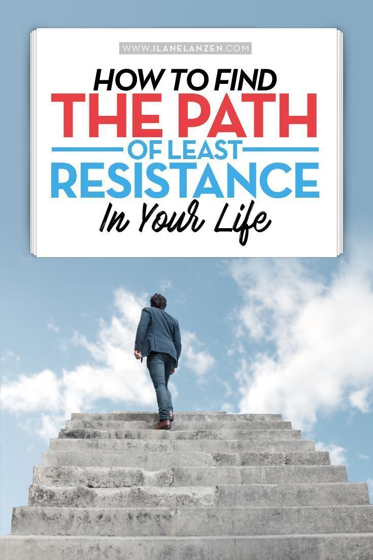 The Path of Least Resistance | Stop making life so difficult for yourself! Start taking the path of least resistance. The path of least resistance is the path that helps you move forward in life towards what you want | http://www.ilanelanzen.com/personald