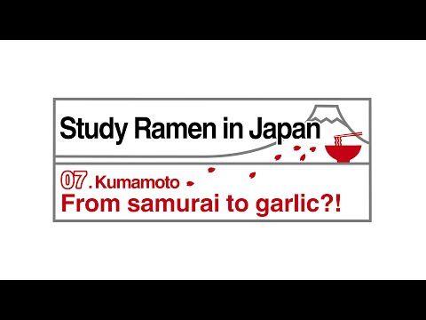 07.Kumamoto「From samurai to garlic?!」 - YouTube