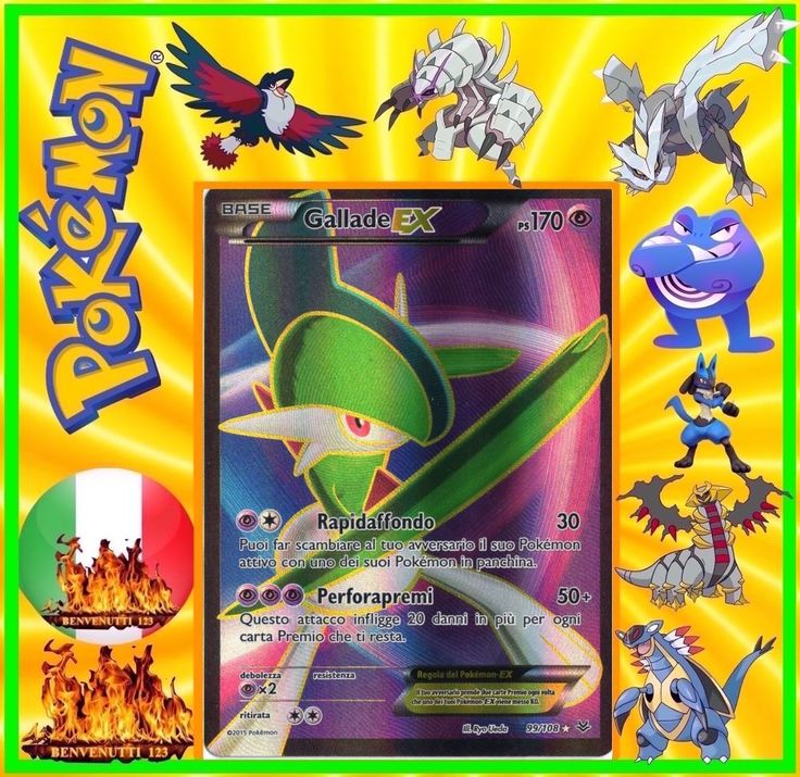Pokmon, gallade ex, in italiano, full art