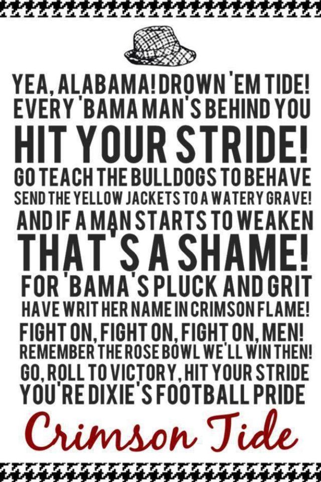 Bama Fight Song